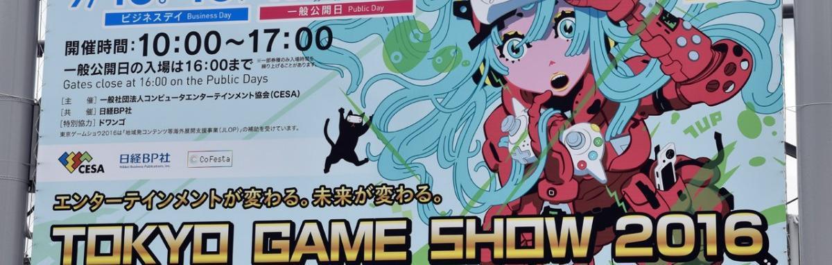 Tokyo Game Show, la realidad virtual ya es más que una apuesta